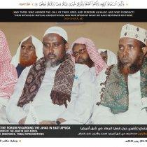 Shukran Hogaanka Xarakada Mujaahidiinta Al-Shabaab! [MAQAAL].