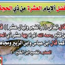 Akhriso: Fadliga ay leeyihiin Tobanka maalmood Ee Bisha Carafo.