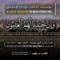 Video+Sawirro: Al Shabaab oo soo bandhigay raggii fuliyay weerarkii Manda Bay.