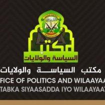 Codad: Beesha Qubeys iyo Al Shabaab oo heshiis buuxa gaaray